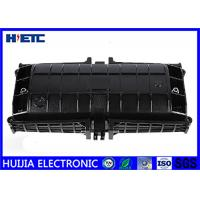 Buy cheap High Performance Fiber Optic Joint Enclosure IP68 For Local Area Networks from wholesalers