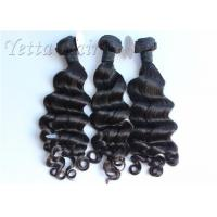 Buy cheap 12'' -  30'' Raw Unprocessed Malaysian Curly Hair Weave For Women Thick End from wholesalers