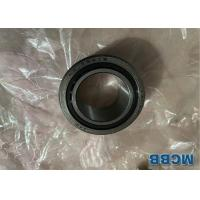 Buy cheap NAIB 5905 Needle Ball Bearing Inner Ring Solid Ring Roller Bearings from wholesalers