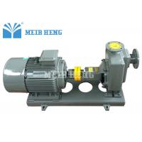 Buy cheap ZX Self Priming Centrifugal Structure Water Pump from wholesalers