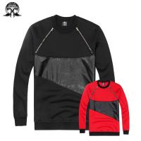 Buy cheap Stylish Tops Hoodies Breathable Imitation Leather High Quality Autumn Tops from wholesalers