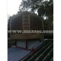 Buy cheap Low Installation Cost Variable Roof Mounted Cabinet Plastic Swamp Cooler from wholesalers