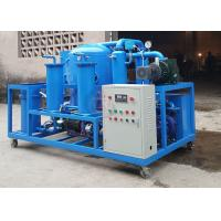 Buy cheap Large Capacity Ship Engine Oil Water Refinery Machine , Waste Oil Refinery Plant High Efficient from wholesalers