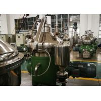 Buy cheap Professional Disc Oil Separator / Liquid Solid Separation Centrifuge High Rotating Speed from wholesalers