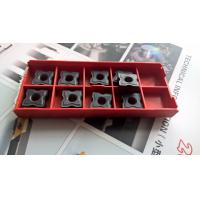 Buy cheap Cemented carbide inserts from wholesalers