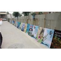 Buy cheap 25LPI 4mm plastic 3d lenticular large size 3d poster large format lenticular product