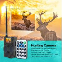 Buy cheap 940NM balck LED lights 12MP infrared dvr hunting camera for wild animals scouting from wholesalers
