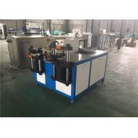 Buy cheap 380V-460V 20x260mm Copper Punching Machine For Processing Transformer Substation from wholesalers