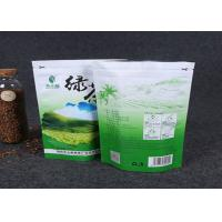 Buy cheap Custom Printed Kraft Stand Up Zipper Pouch Bags 10 Colors Water Proof from wholesalers