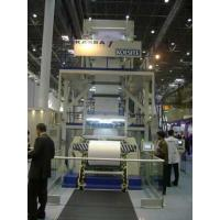 Buy cheap netted plastic wire drawing pipe plastic extruder machine from wholesalers