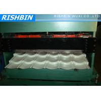 Buy cheap Glazed Wave Roof Tile Roll Forming Machine for Color Steel Tile , Roof Wall Cladding from wholesalers
