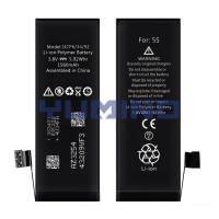 Buy cheap AAA Lithium-ion Battery Apple iPhone 5S Battery Manufacuturer Mobile Phone Accessories from wholesalers