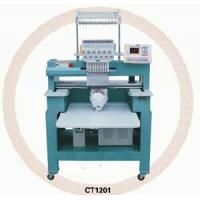 Buy cheap Cap Embroidery Machine from wholesalers