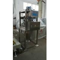 Buy cheap Pneumatic Drive Type Flux Accumulation Scale , Online Weighing Scale For Powder from wholesalers