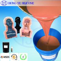 Buy cheap Resin Crafts Mold liquid Silicone Rubber raw material from wholesalers