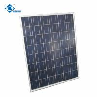Buy cheap 18V Poly Silicon 40W high power photovoltaic solar panel ZW-40W transparent glass solar panel product