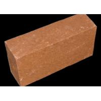 Buy cheap Manufacturer As Per Drawings Shaped Magnesia Brick For Sale,92% 95% 97%98% Mgo Fired Magnesia Refractories from wholesalers