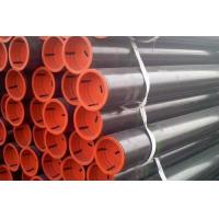 Buy cheap Stainless Steel Seamless Round Pipe from wholesalers