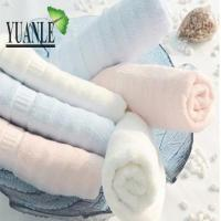 Buy cheap bath towel wholesale from wholesalers