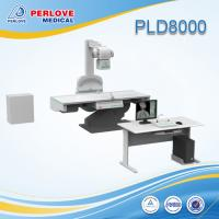 Buy cheap X ray DR equipment PLD8000 for hot sale from wholesalers