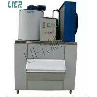 1000kg/24h Portable Flake Ice Maker With Danfoss Compressor LR-1T