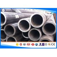 Buy cheap Alloy Steel Tube Seamless Heat Resistant Boiler Pipe DIN 17175 15Mo3 for boiler equipment from wholesalers