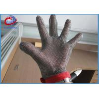 Buy cheap S / M / L Size Butchers Gloves Metal Mesh Stainless Steel For Protection from wholesalers