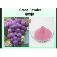 Buy cheap Infant Food Natural Pigment Powder / Purity Grape Powder Long Preservative Time from wholesalers