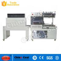 Buy cheap High Quality And Hot Sales  QL-5545 Automatic Vertical L Sealer from wholesalers