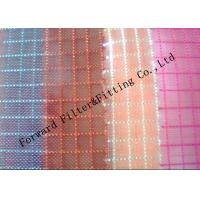 Buy cheap Family And Plant Use Mesh Nylon Netting , Polyamide / Polyester Screen Mesh from wholesalers