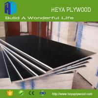 Buy cheap Ply store steel frame formwork with vinyl faced plywood usa price from wholesalers