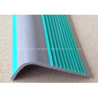 Buy cheap Stair nosing,plastic PVC-AL extrusion parts.size and color can be customi from wholesalers