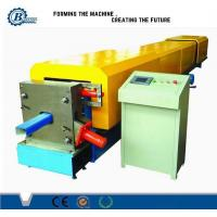 Buy cheap Protable Waterspout Downpipe Roll Forming Machine , Sheet Metal Forming Equipment from wholesalers