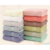 Buy cheap Lint Free Ultra Soft  Drying fast Super Absorbent Cotton Bath Towels from wholesalers