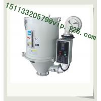 Buy cheap Vertical plastic granules mixer/Mixing drying machine/Mixerhopper dryer For Oceania from wholesalers