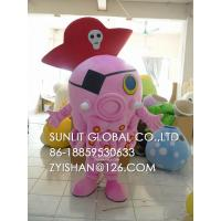 Buy cheap pink pirate octopus mascot costume/customized fur animal mascot costume from wholesalers
