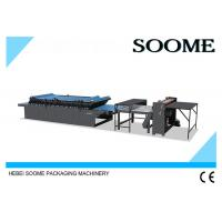 Buy cheap 7800*2200*1100mm Auto Feed Laminator Manual Paperboard Laminating Machine from wholesalers