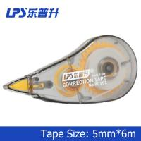 Buy cheap No Smell Refillable Yellow Correction Tape LPS Stationery 90191 Reach Certification from wholesalers