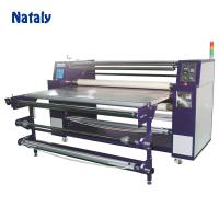 Buy cheap Oil drum cylinder rolling calandra 1700mm roll heat transfer sublimation machine from wholesalers