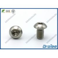 Buy cheap ISO 7380 M5 x 20mm Stainless Steel A4 Button Head Allen Bolt from wholesalers