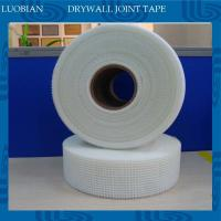 Buy cheap Self Adhesive Fiberglass Drywall Joint Mesh Tape with Soft Flexible Alkali Resistant Wall Material product