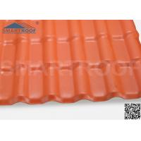 Buy cheap Popular Color Plastic Spanish Synthetic Resin Roof Tile In 3.0mm Thickness from wholesalers