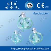 Buy cheap Surgery Auxiliary Products<<Nebulizer oxygen mask from wholesalers