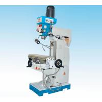 Buy cheap drilling and milling machine ZX7550CW,ZX50C,ZX50F.ZX6350C.ZX30,ZX6350ZA from wholesalers