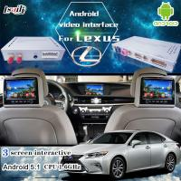 Buy cheap Android 5.1 6.0 GPS Navigation Video Interface Box For New Toyota & Lexus IS ES NX RX GX LX from Wholesalers