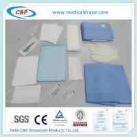 Buy cheap Delivery Drape - Buy Delivery Drape,Sterile from wholesalers