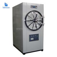 Buy cheap Microcomputer horizonal steam sterilizer machine large autoclave product