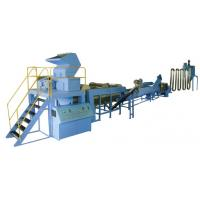Buy cheap Plastic Pelletizer Machine from wholesalers