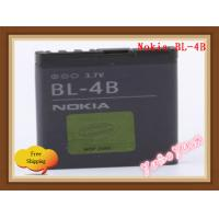 Buy cheap Business Battery-700mAh Battery,Mobile Phone Battery for NOKIA BL-4B 2660 2760 7373 7500 N75 from wholesalers