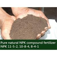 Buy cheap Organic Guano Fertilizer Well-Rounded Nutrition  Making Grow-Boosting from wholesalers